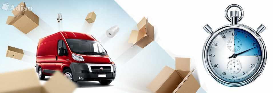 Экспресс авто транспортная компания