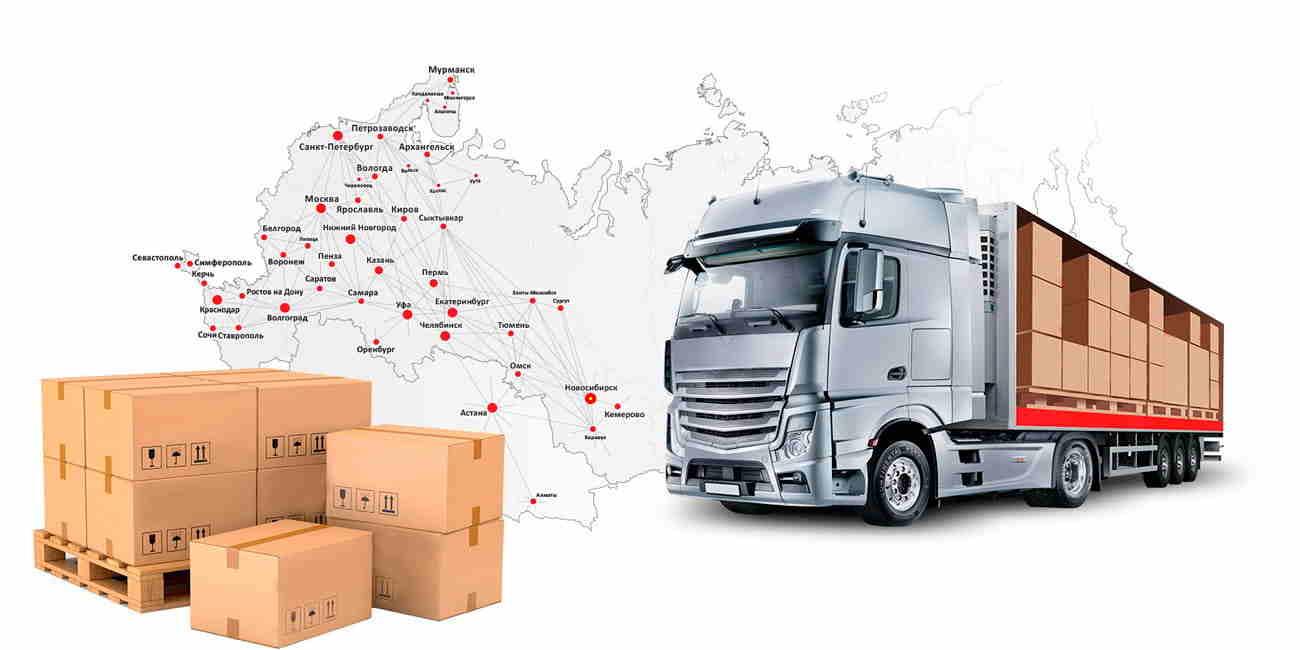 Диспетчер перевозки грузов автомобильным транспортом